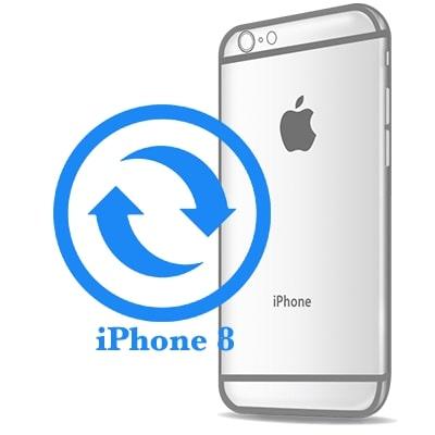 iPhone 8 - Заміна скла задньої кришки