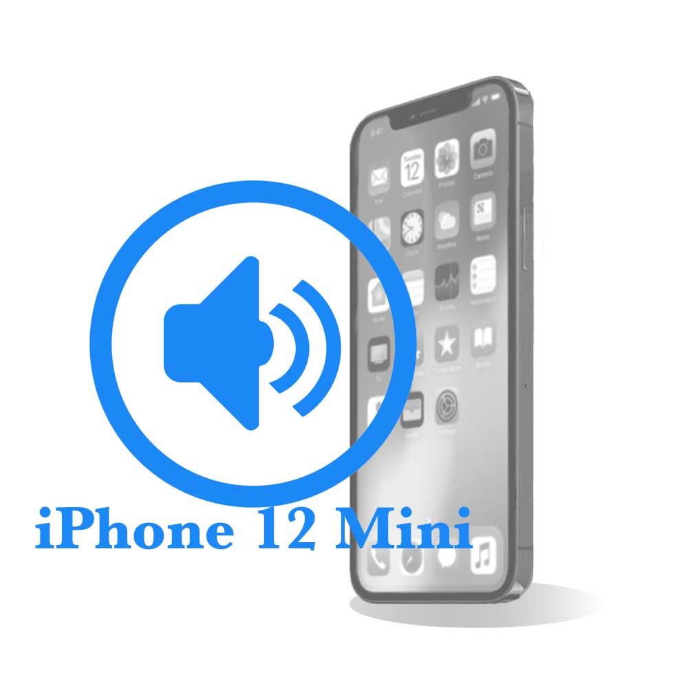 iPhone 12 mini - Замена полифонического (нижнего) динамика