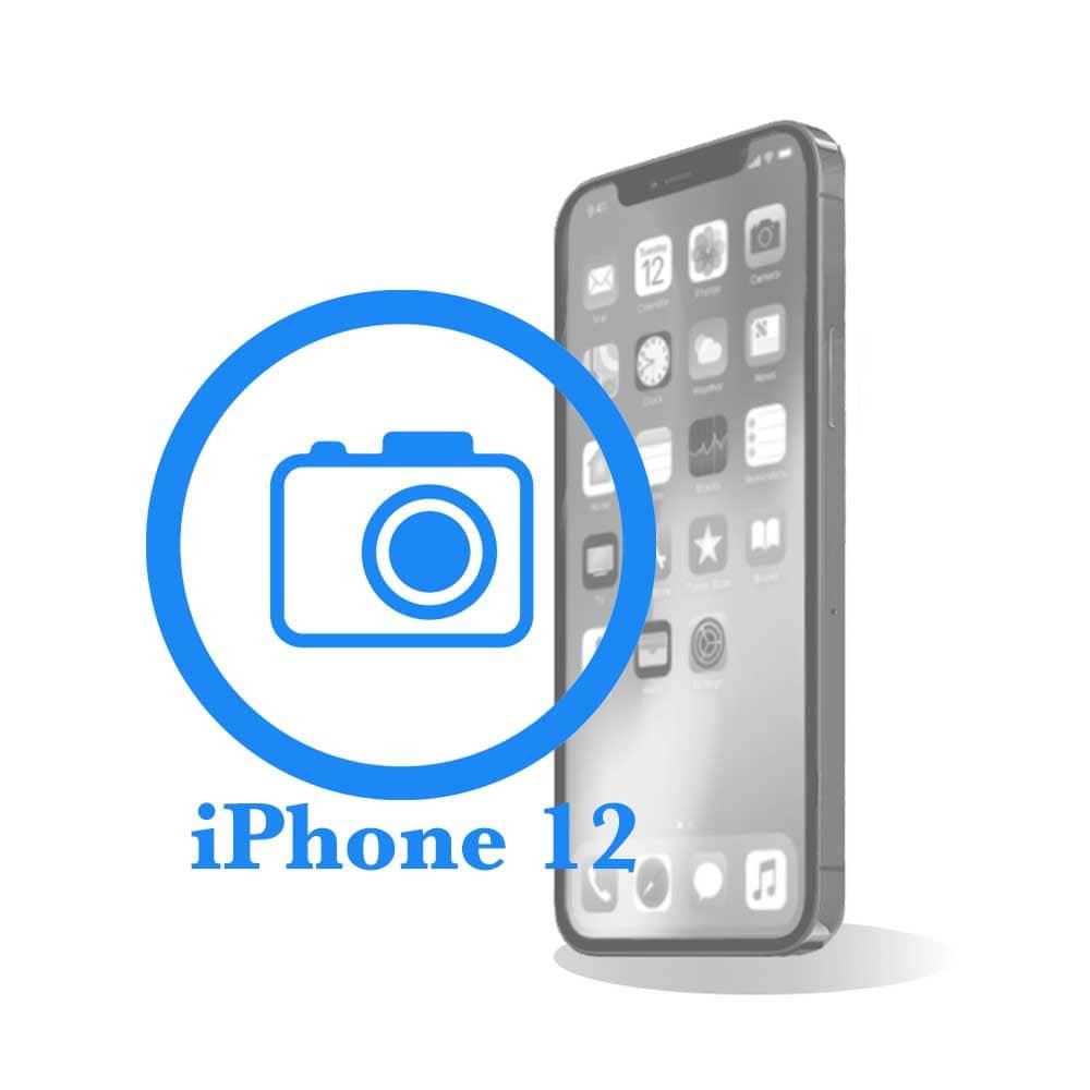 iPhone 12 - Замена фронтальной (передней) камеры