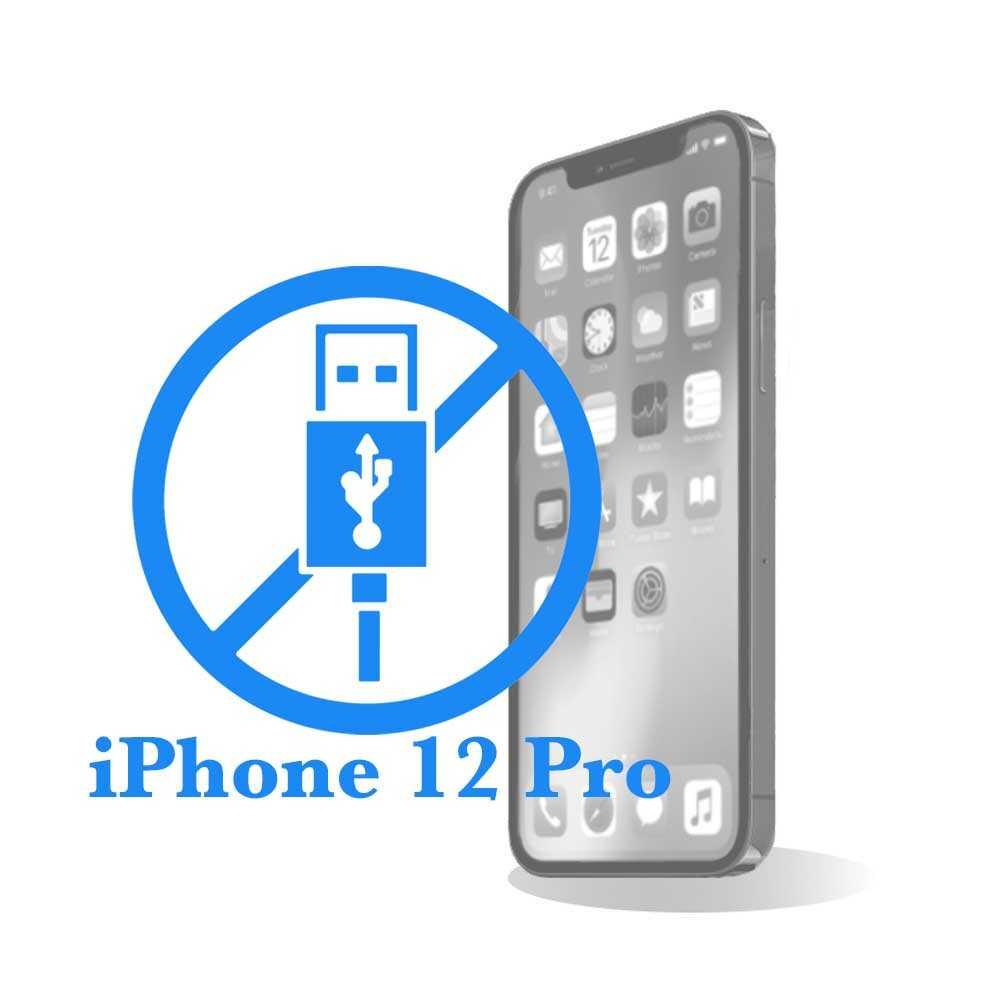 Pro - Заміна роз'єму (гнізда) зарядки-синхронізації iPhone 12