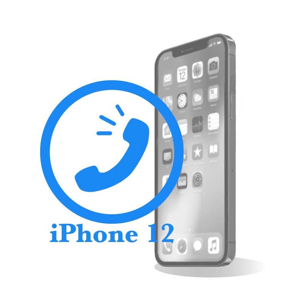 iPhone 12 - Заміна голосового (верхнього) динаміка