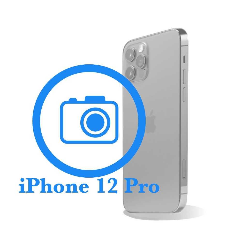 Pro - Заміна задньої (основної) камери iPhone 12