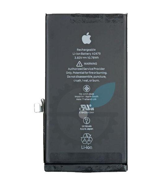 Батарея (аккумулятор) для Apple iPhone 12