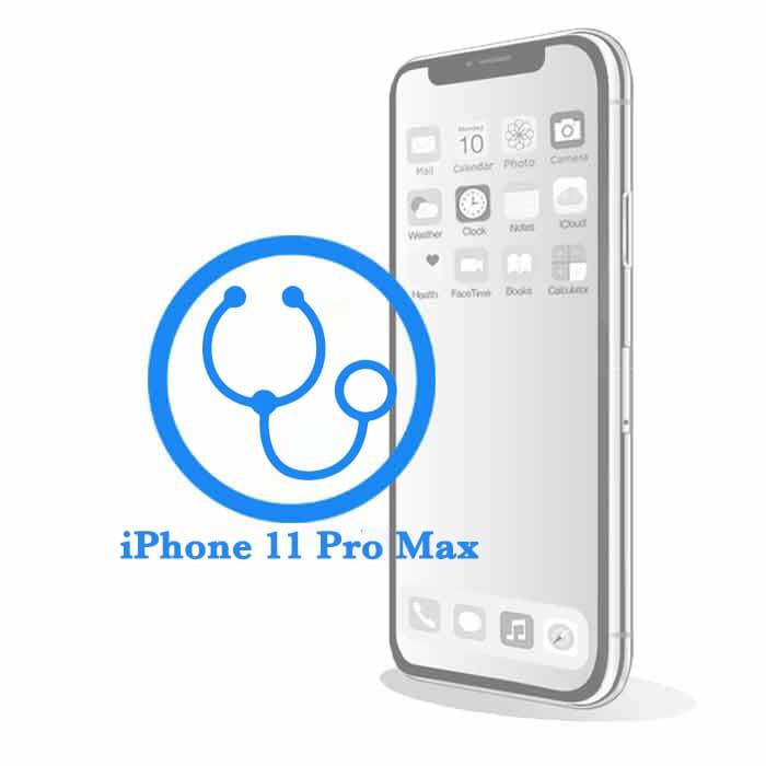 Pro - Диагностика iPhone 11 Max