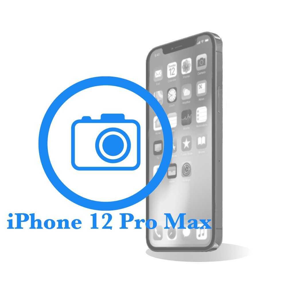 Pro - Замена фронтальной (передней) камеры iPhone 12 Max