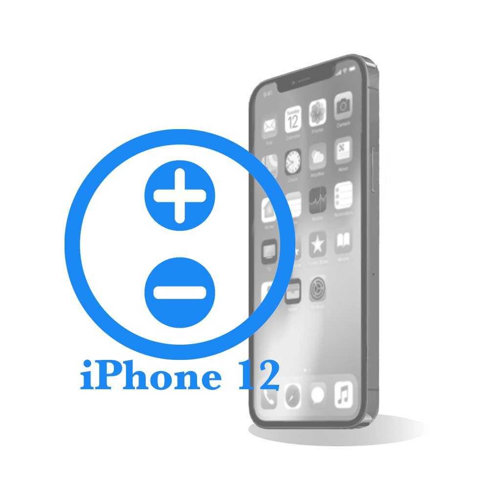 iPhone 12 - Замена кнопок управления громкостью
