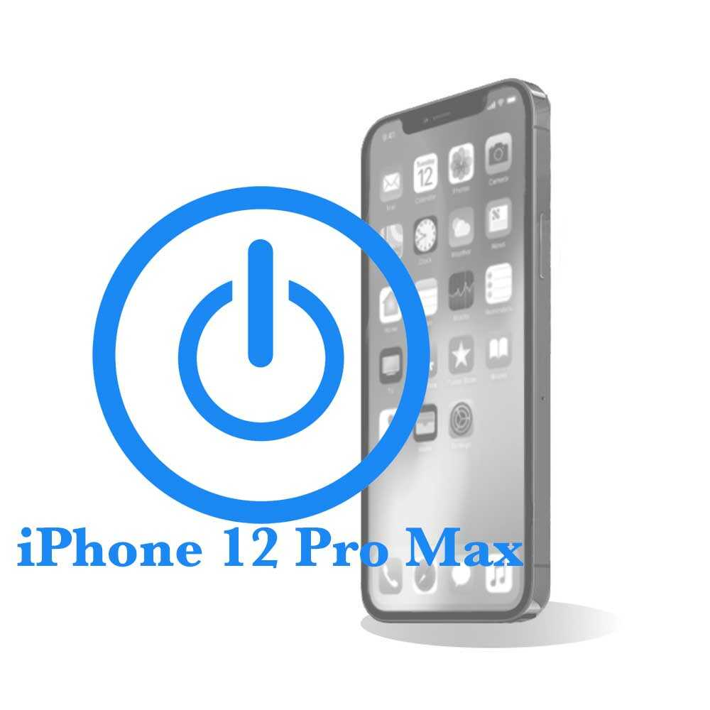 Pro - Заміна кнопки Power (включення, блокування) iPhone 12 Max