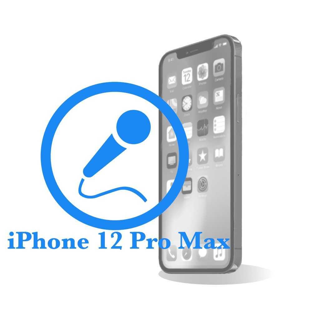 Pro - Замена микрофона iPhone 12 Max