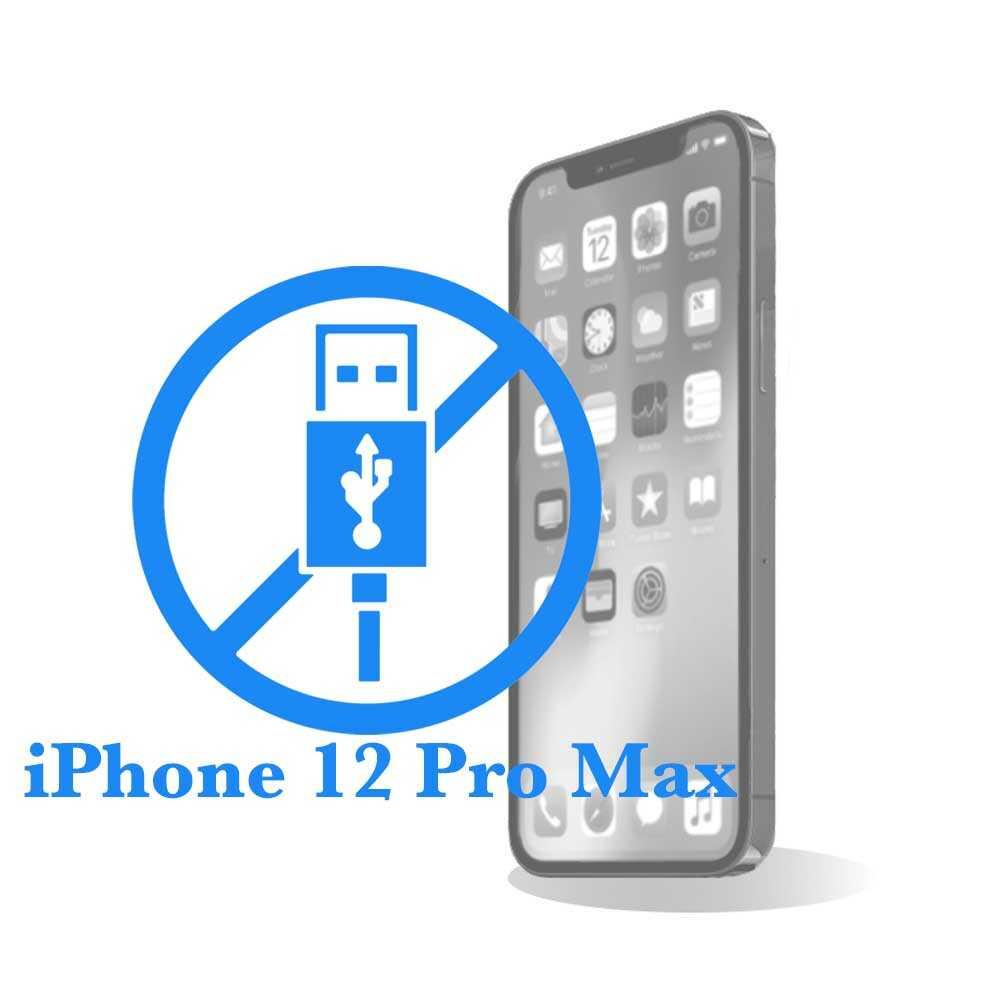 Pro - Заміна роз'єму (гнізда) зарядки-синхронізації iPhone 12 Max