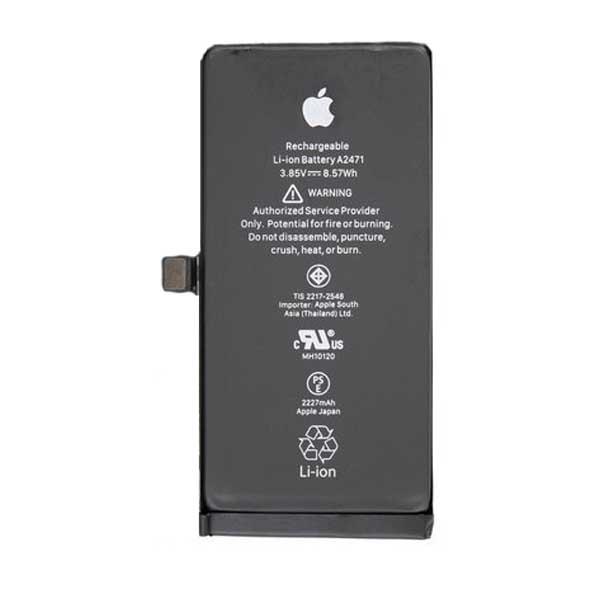 Батарея (аккумулятор) для Apple iPhone 12 Mini