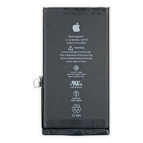Батарея (аккумулятор) для Apple iPhone 12 Pro