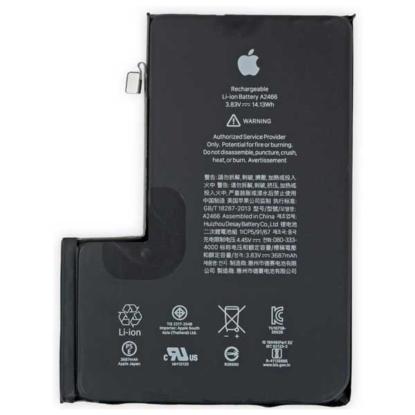 Батарея (аккумулятор) для Apple iPhone 12 Pro Max