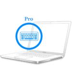 MacBook Pro - Заміна клавіатури Retina 2019-2020