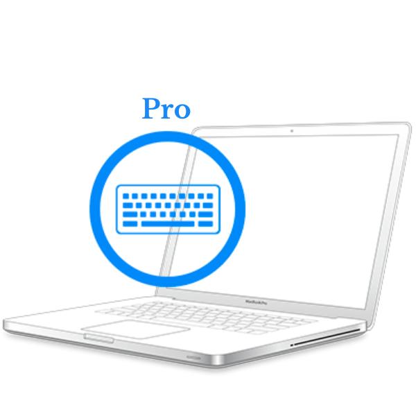 MacBook Pro - Гравировка клавиатуры  Retina 2019-2020