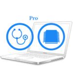 MacBook Pro - Діагностика плати  Retina 2019-2020