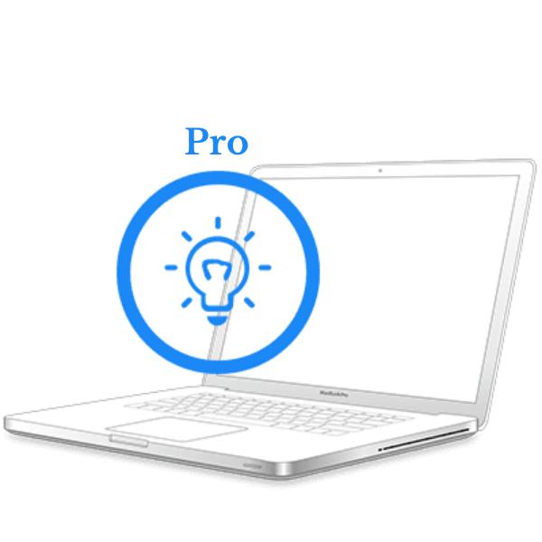 MacBook Pro - Відновлення підсвічування дисплея  Retina 2019-2020