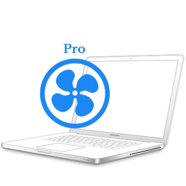 MacBook Pro - Заміна кулера  Retina 2019-2020