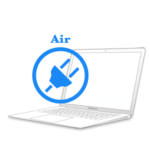 MacBook Air 2018-2019 - Замена платы MagSafeMacBook Air 2018-2019