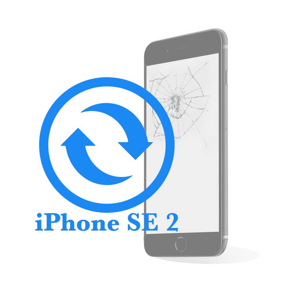 iPhone SE 2 - Заміна скла (тачскрину)