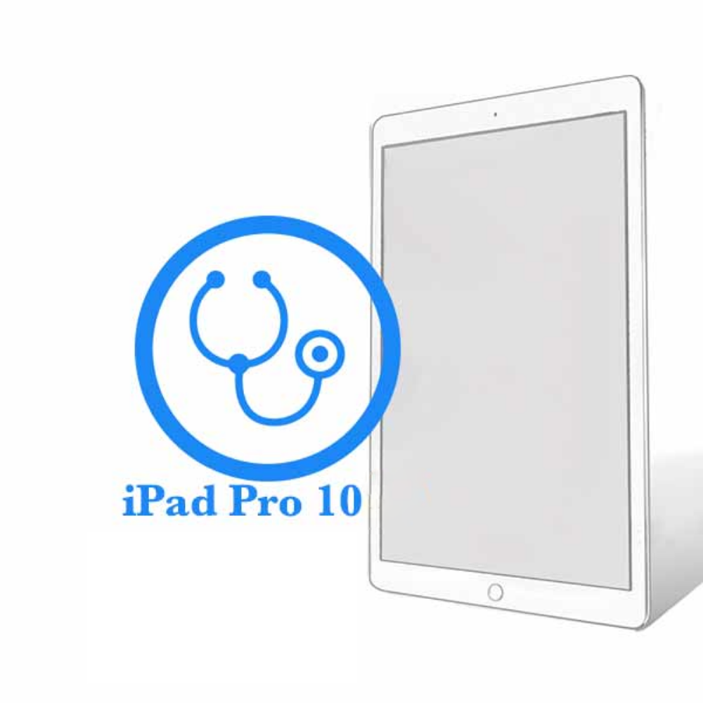 iPad Pro 10.2ᐥ - Диагностика