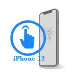 iPhone 12 - Замена стекла экрана без тачскринаiPhone 12