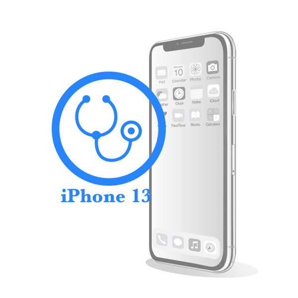 iPhone 13 - Диагностика
