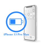 Pro - Заміна батареї (акумулятора) iPhone 13 Max