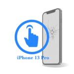 Pro - Замена стекла экрана с тачскриномiPhone 13