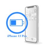 Pro - Замена батареи (аккумулятора) iPhone 13